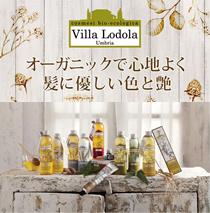 Villa Lodola(ヴィラロドラ)